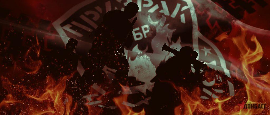 Бригада Призрак [©Наш Донбасс]